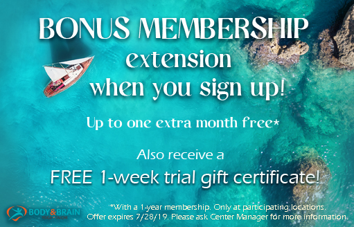 July Promotion Membership Extension
