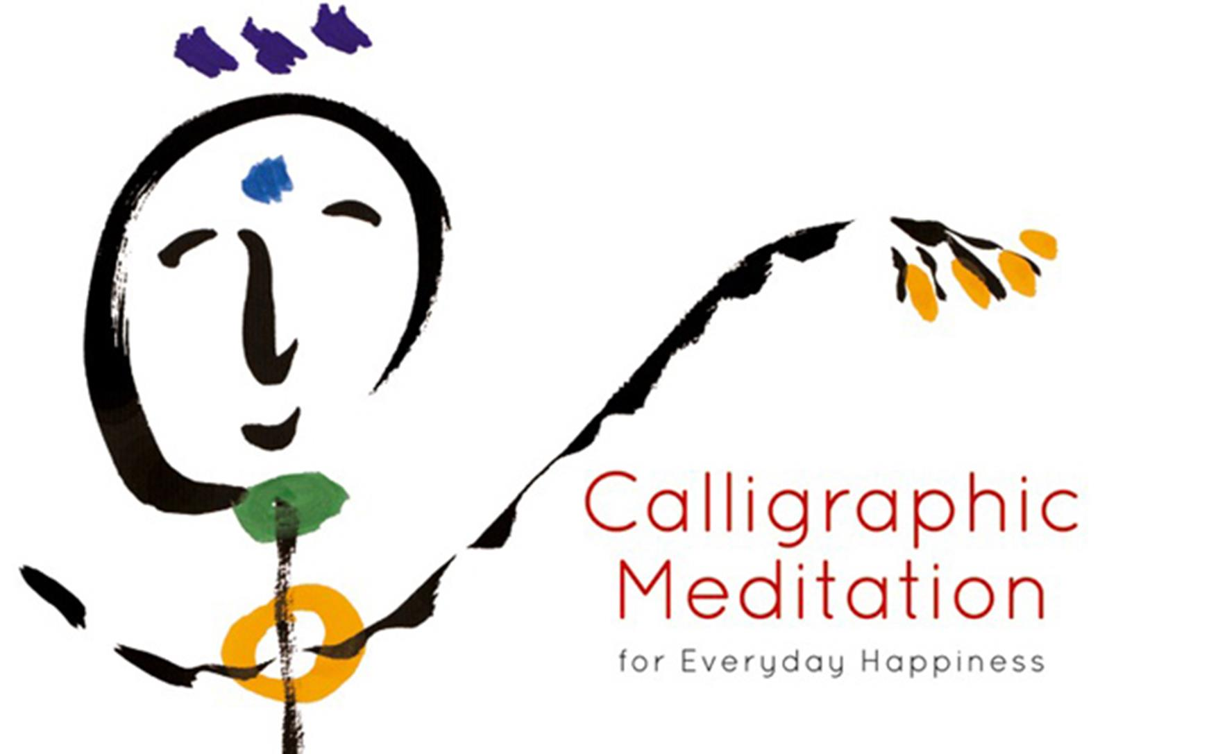Awaken Your Happiness with Ilchi Lees Colorful Calligraphic Meditation Book