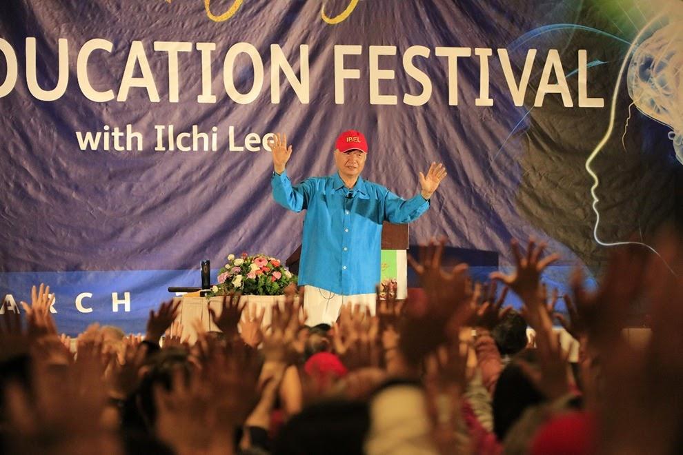 Speaker: Ilchi Lee